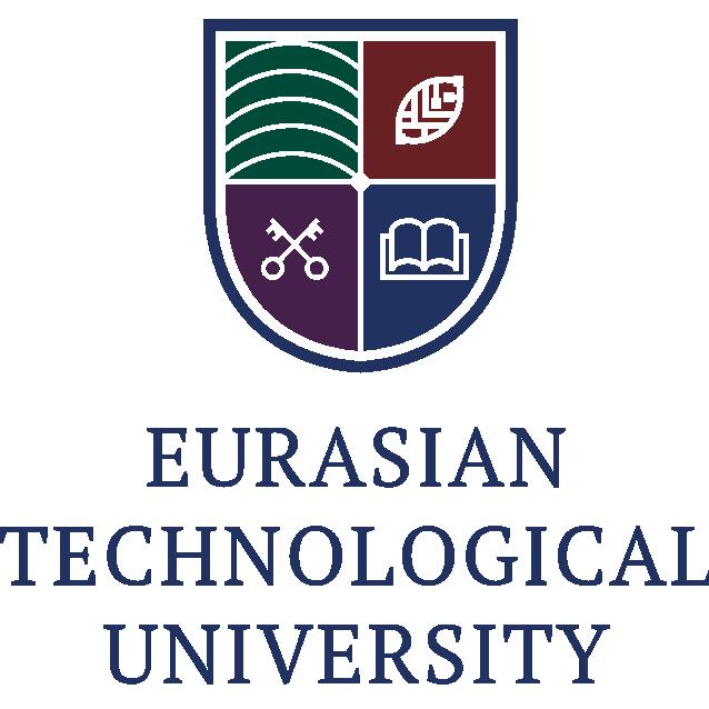 Евразийский технологический университет