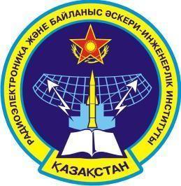 Военно-инженерный институт радиоэлектроники и связи
