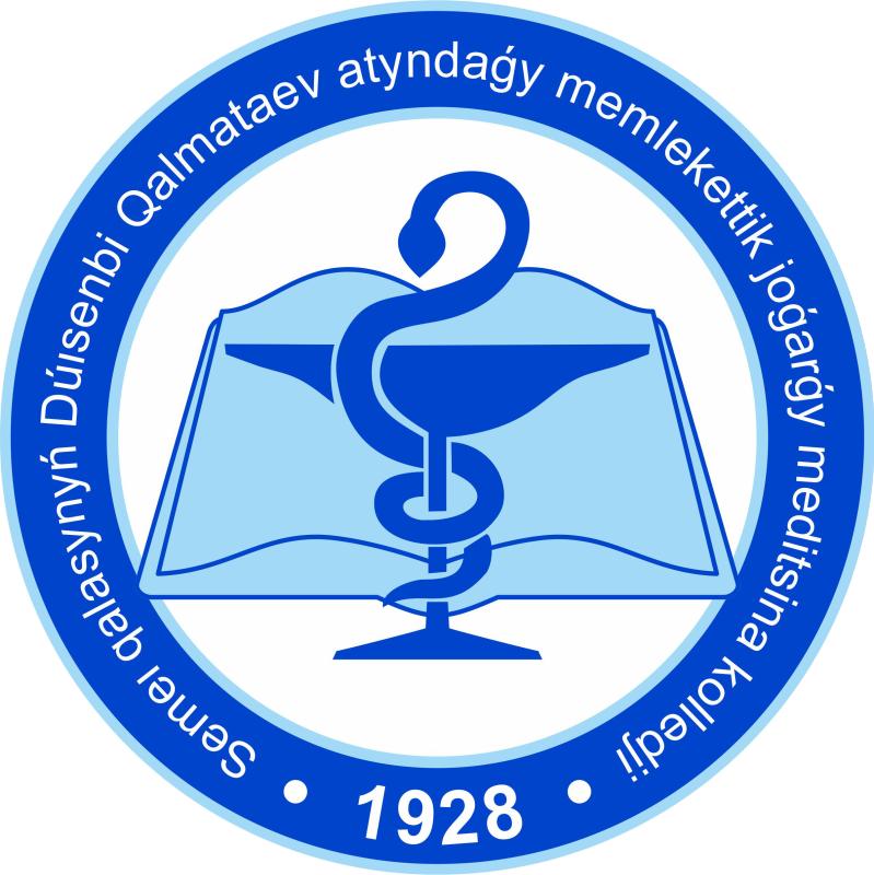 Государственный высший медицинский колледж им. Д.Калматаева