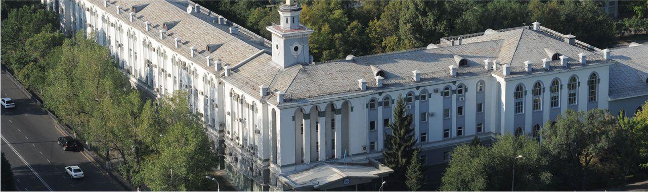 Университет КИМЭП главное фото