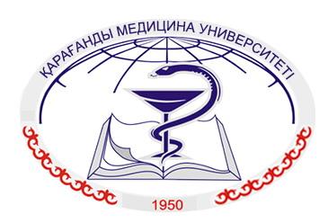 Медицинский университет Караганды