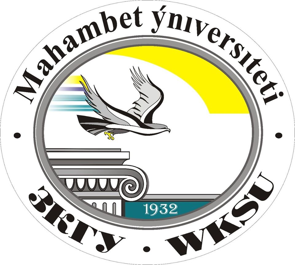 Западно-Казахстанский университет им. М.Утемисова