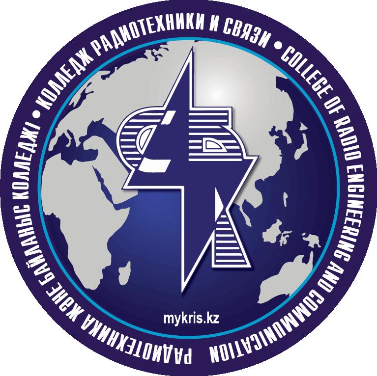 Колледж радиотехники и связи