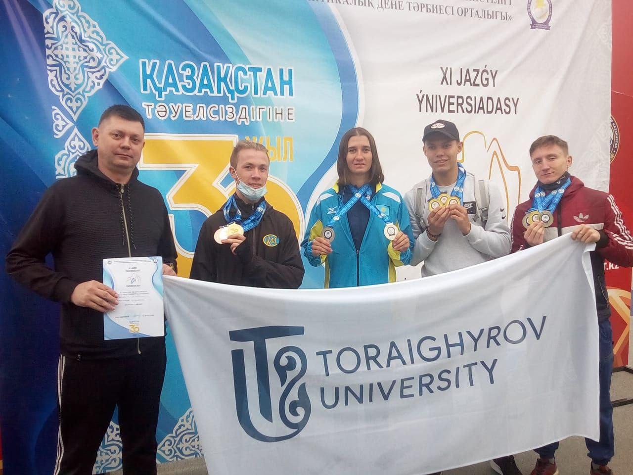 gxvl2nmh8kejpg.jpeg Toraighyrov University