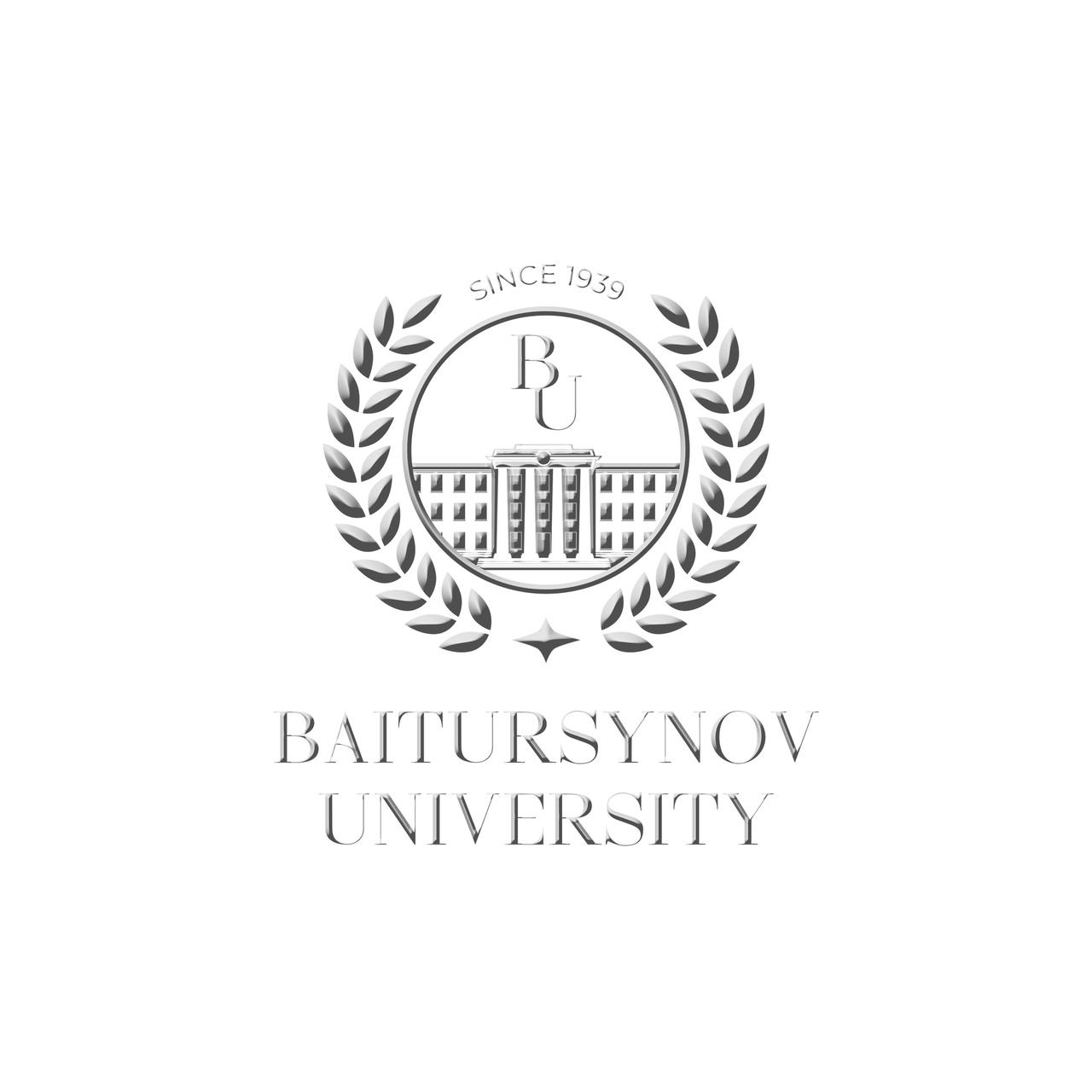 Костанайский региональный университет им. А.Байтурсынова