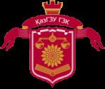 Гуманитарно-юридический колледж КазГЮУ