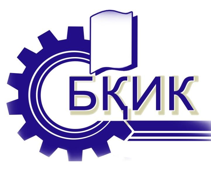 Западно-Казахстанский индустриальный колледж