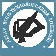 Актауский учетно–технологический колледж