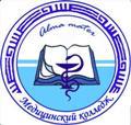 Атырауский медицинский колледж