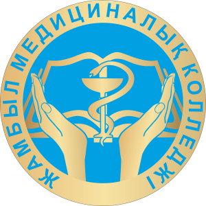 Жамбылский высший медицинский колледж