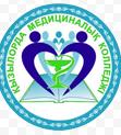 Кызылординский медицинский высший колледж