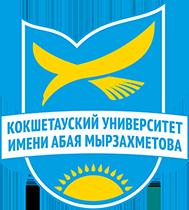 Кокшетауский университет им. А.Мырзахметова